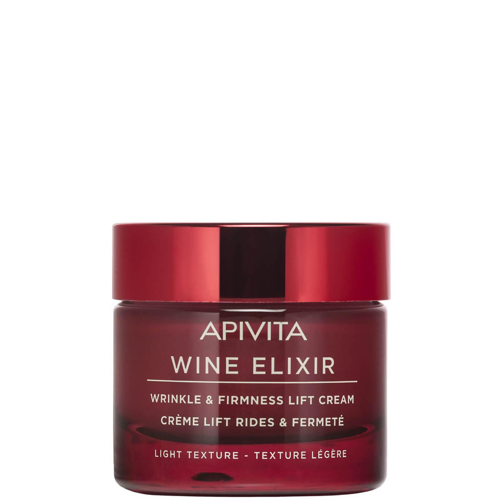 Купить Легкий подтягивающий крем APIVITA Wine Elixir Wrinkle & Firmness Lift Cream — Light Cream 50 мл