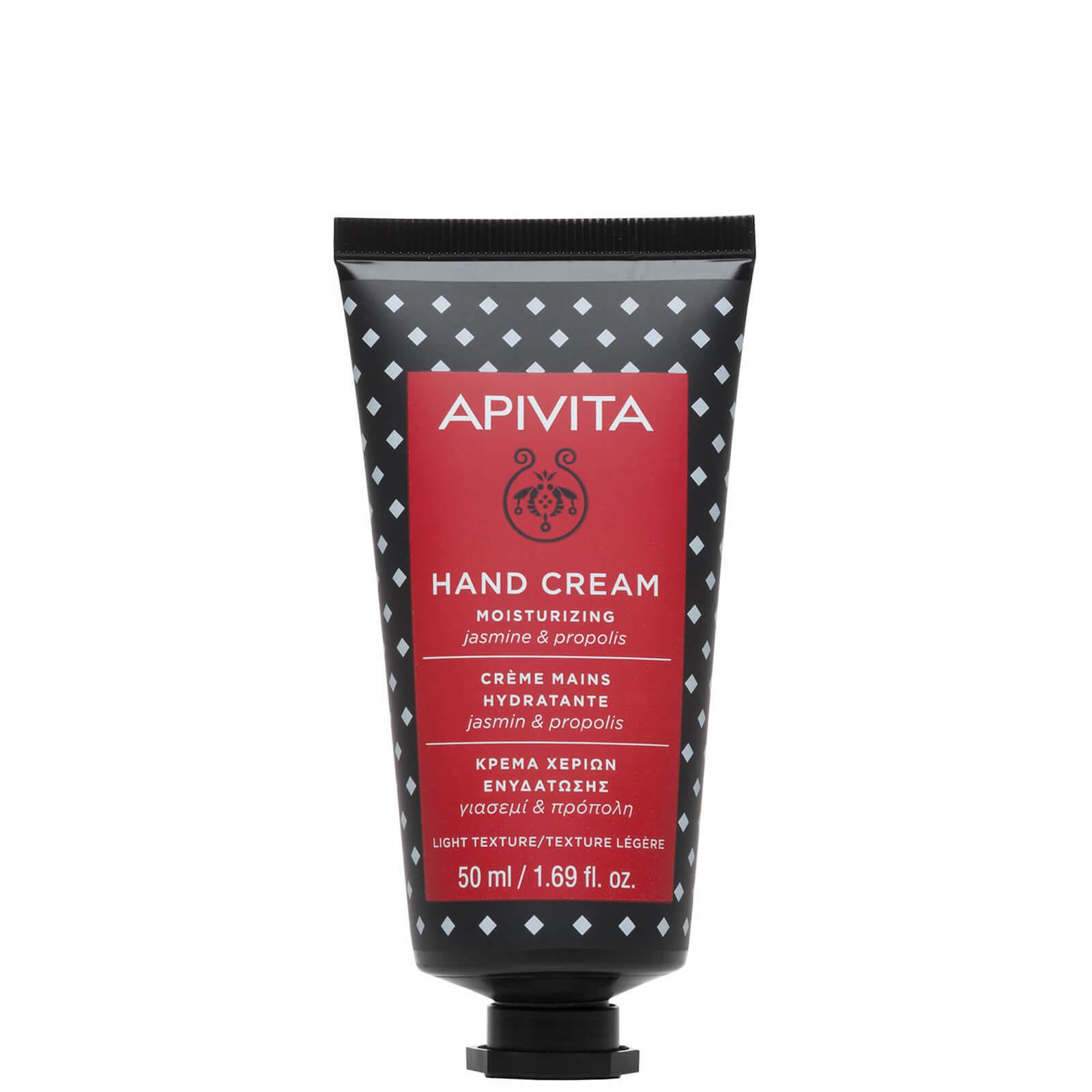 Купить Увлажняющий крем для рук с жасмином и прополисом APIVITA Hand Care Moisturizing Hand Cream - Jasmine & Propolis 50 мл