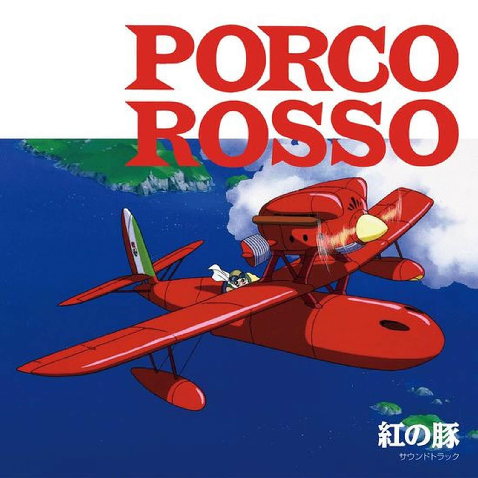 Studio Ghibli Records - Porco Rosso: Soundtrack LP