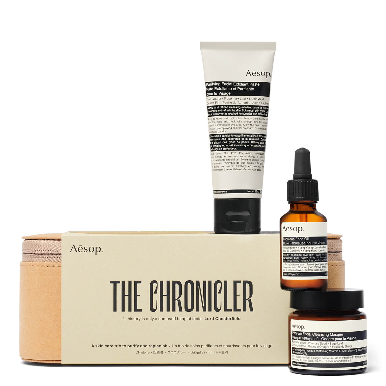 Aesop Skincare Extension Kit The Chronicler