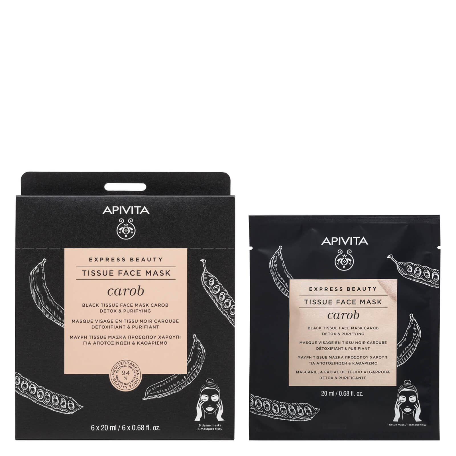 APIVITA Express Beauty Black Tissue Face Mask Detox and Purifying with Carob 20ml