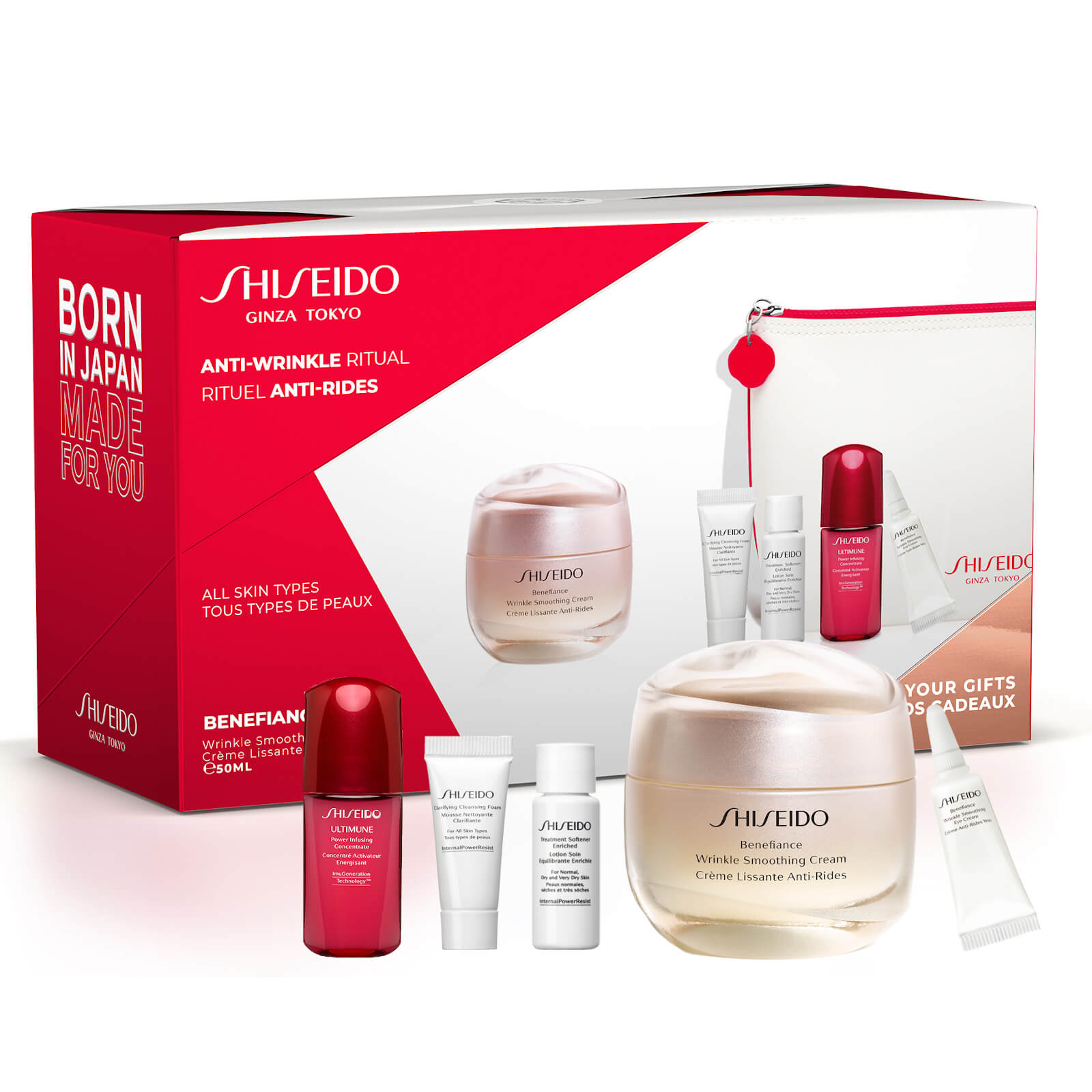 Купить Shiseido Benefiance Smoothing Cream Pouch Set