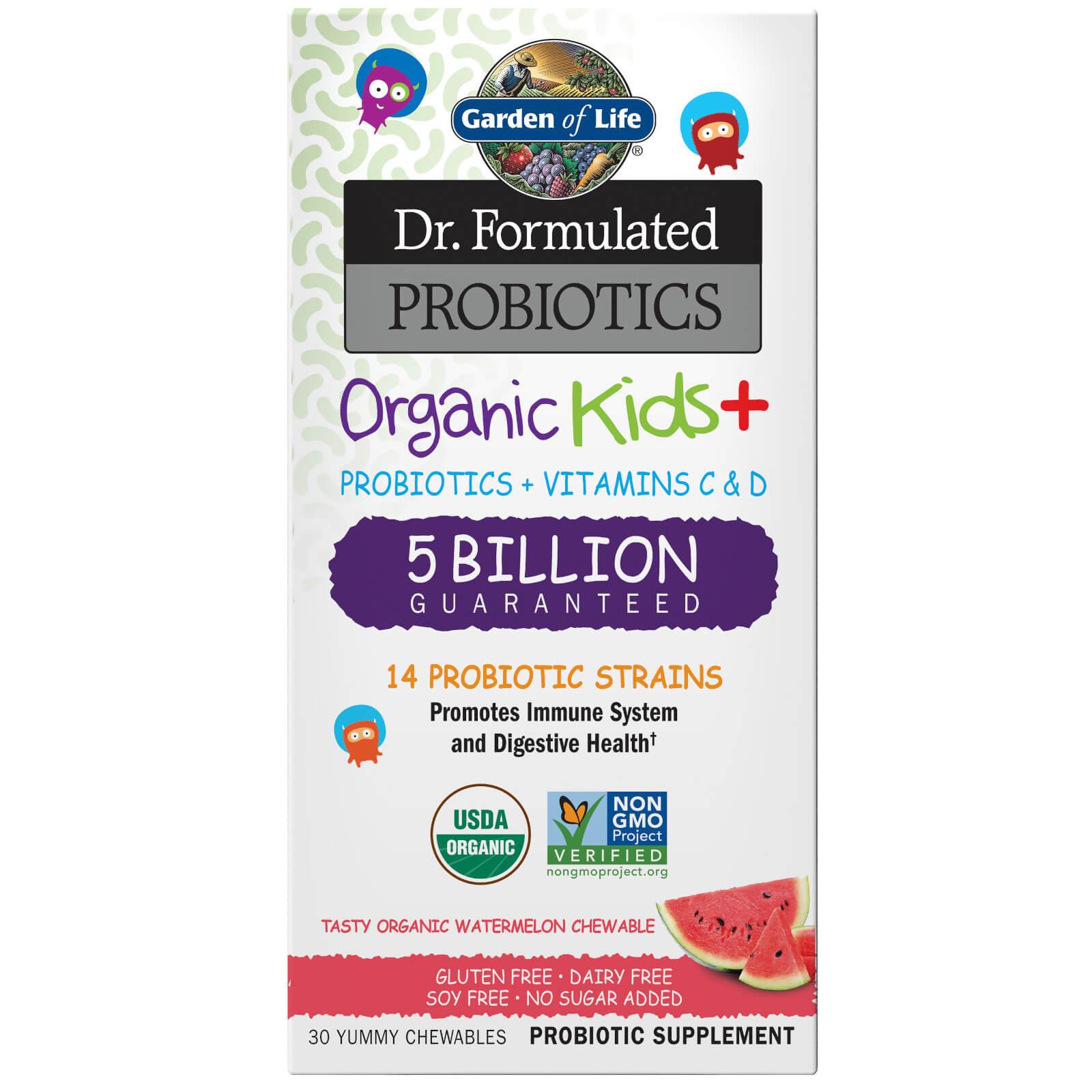 Micobiome Organic Kids - Watermelon - Chewables