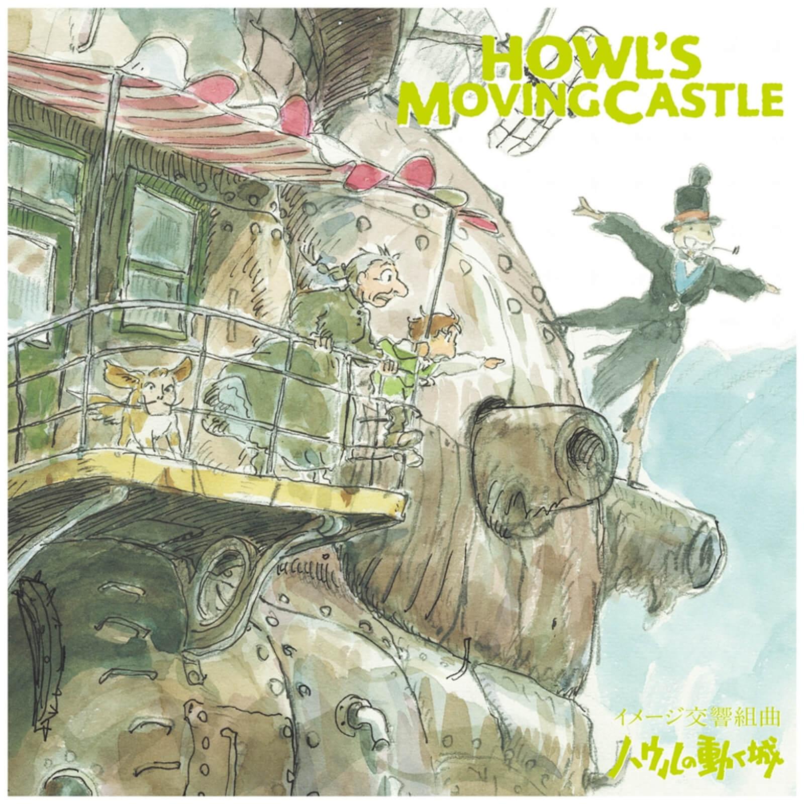 Studio Ghibli Howl's Moving Castle Image Symphonic Suite LP
