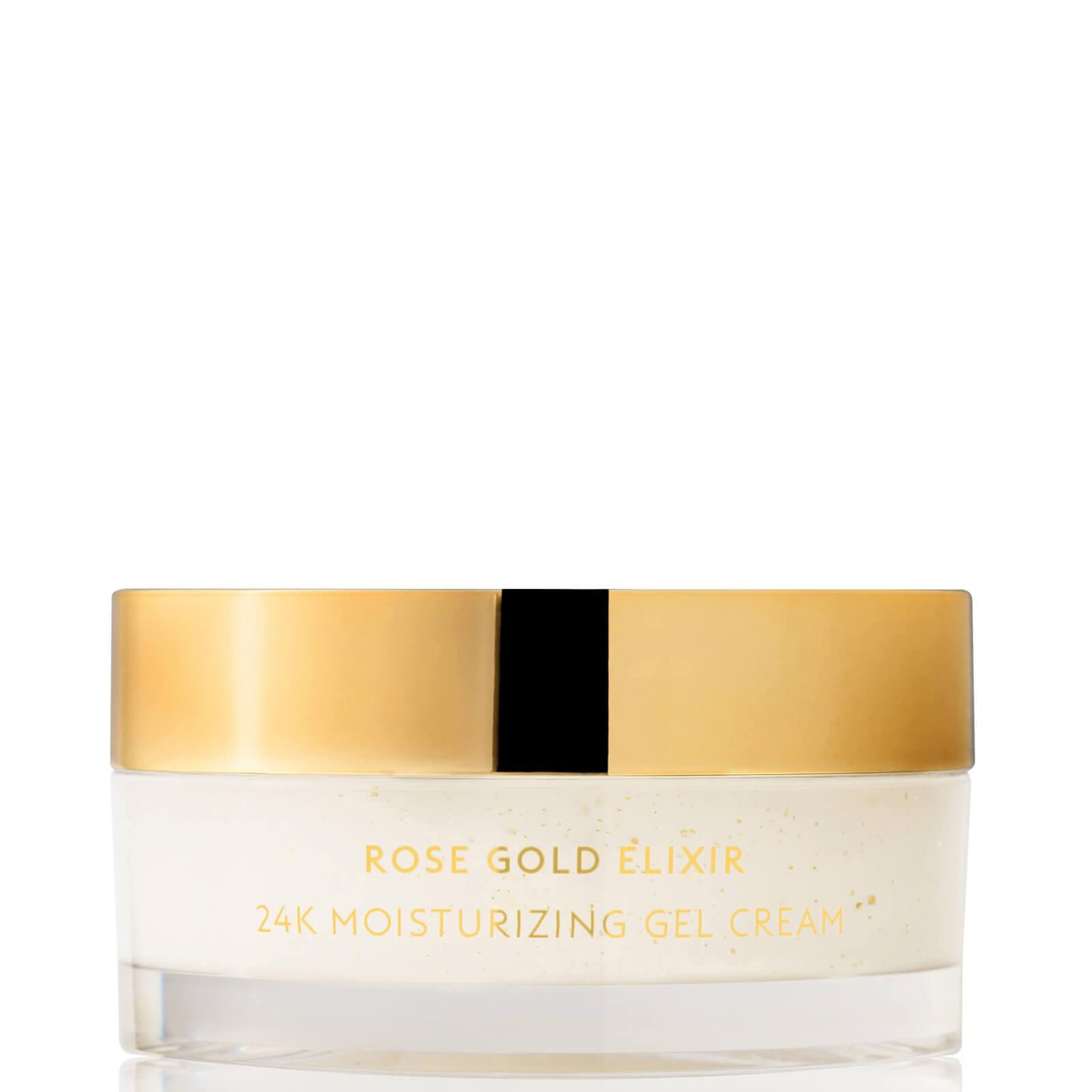 Купить FarsaliRose Gold Face Moisturiser 45ml