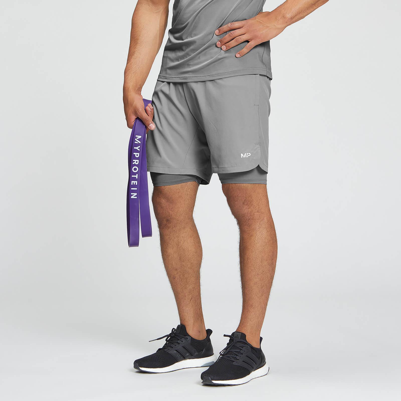 Купить Мужские шорты для тренировок MP Essentials 2 в 1 - XXL, Myprotein International