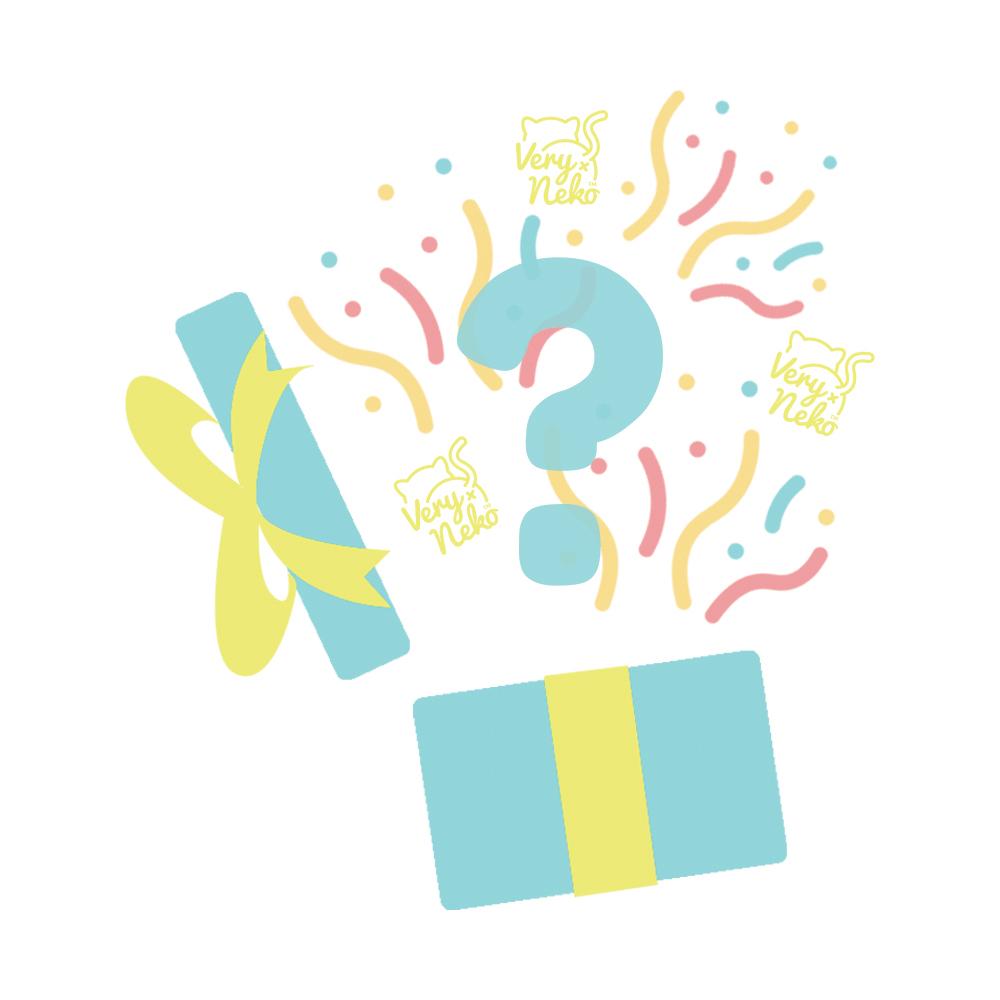 Image of VeryNeko Mystery Gift