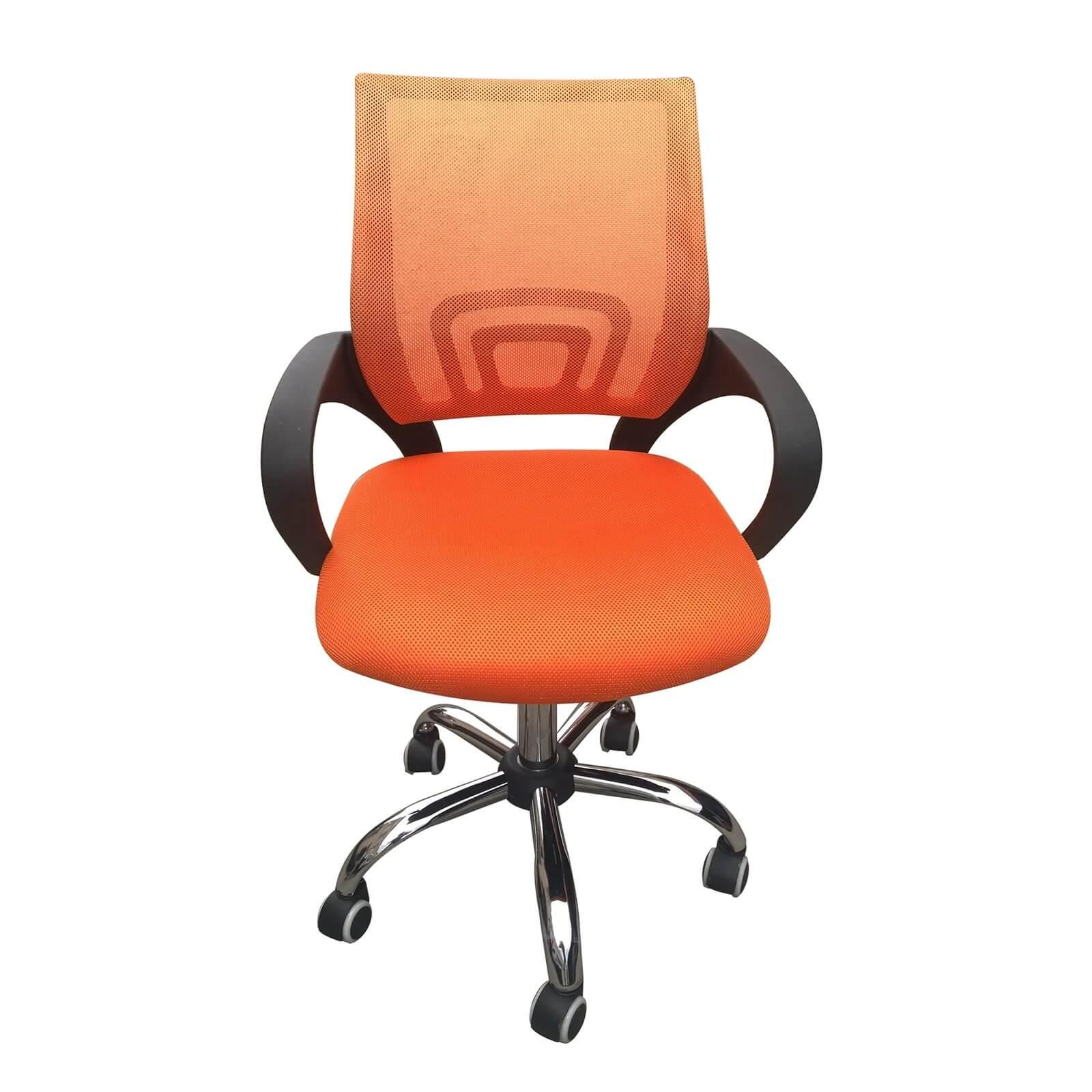 Tate Mesh Back Office Chair - Orange