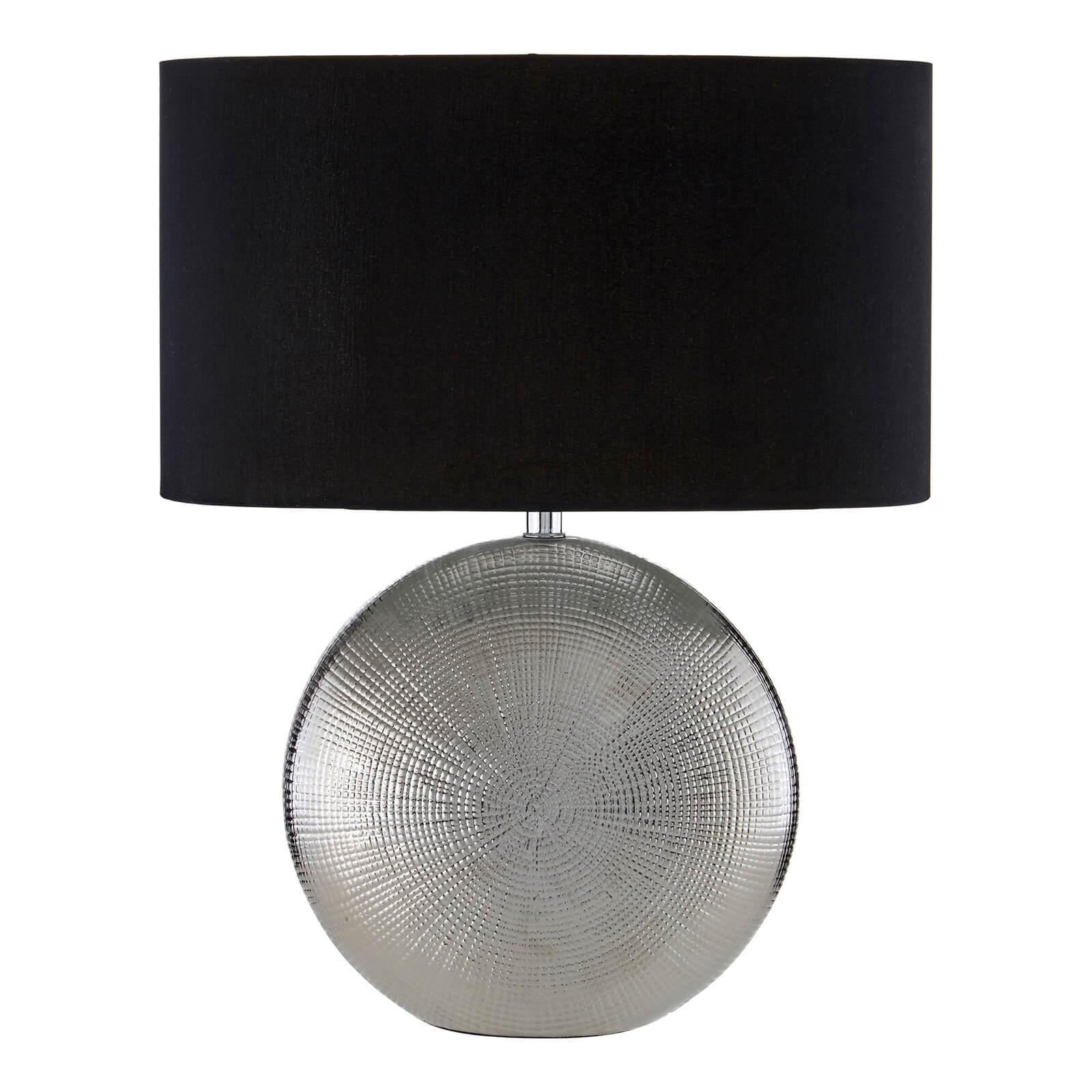 Jasmin Black Shade Table Lamp