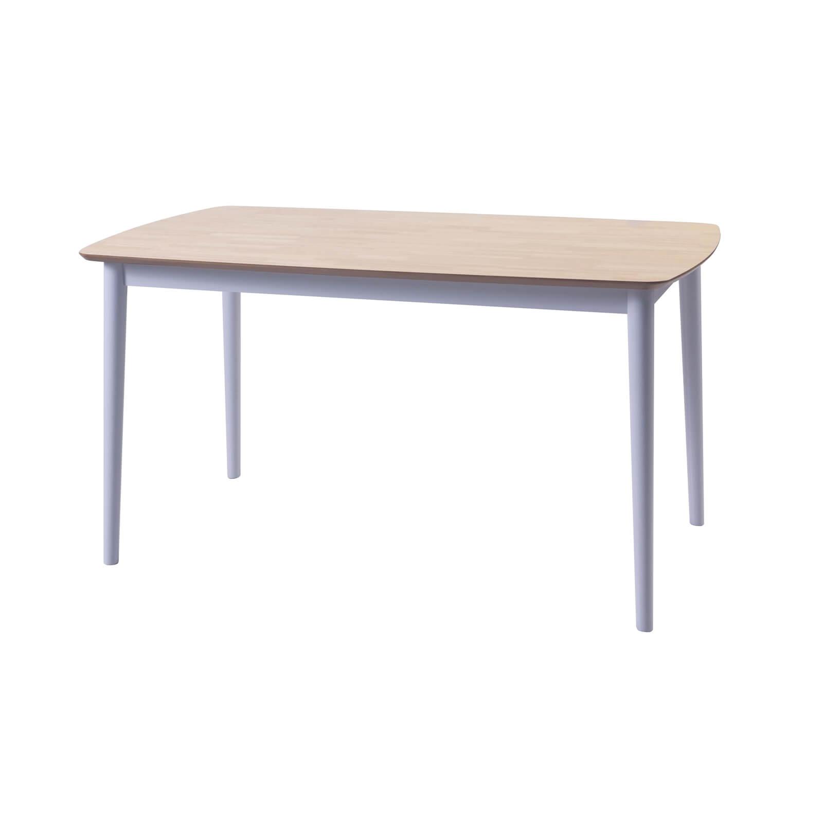 Hugo Dining Table - Grey