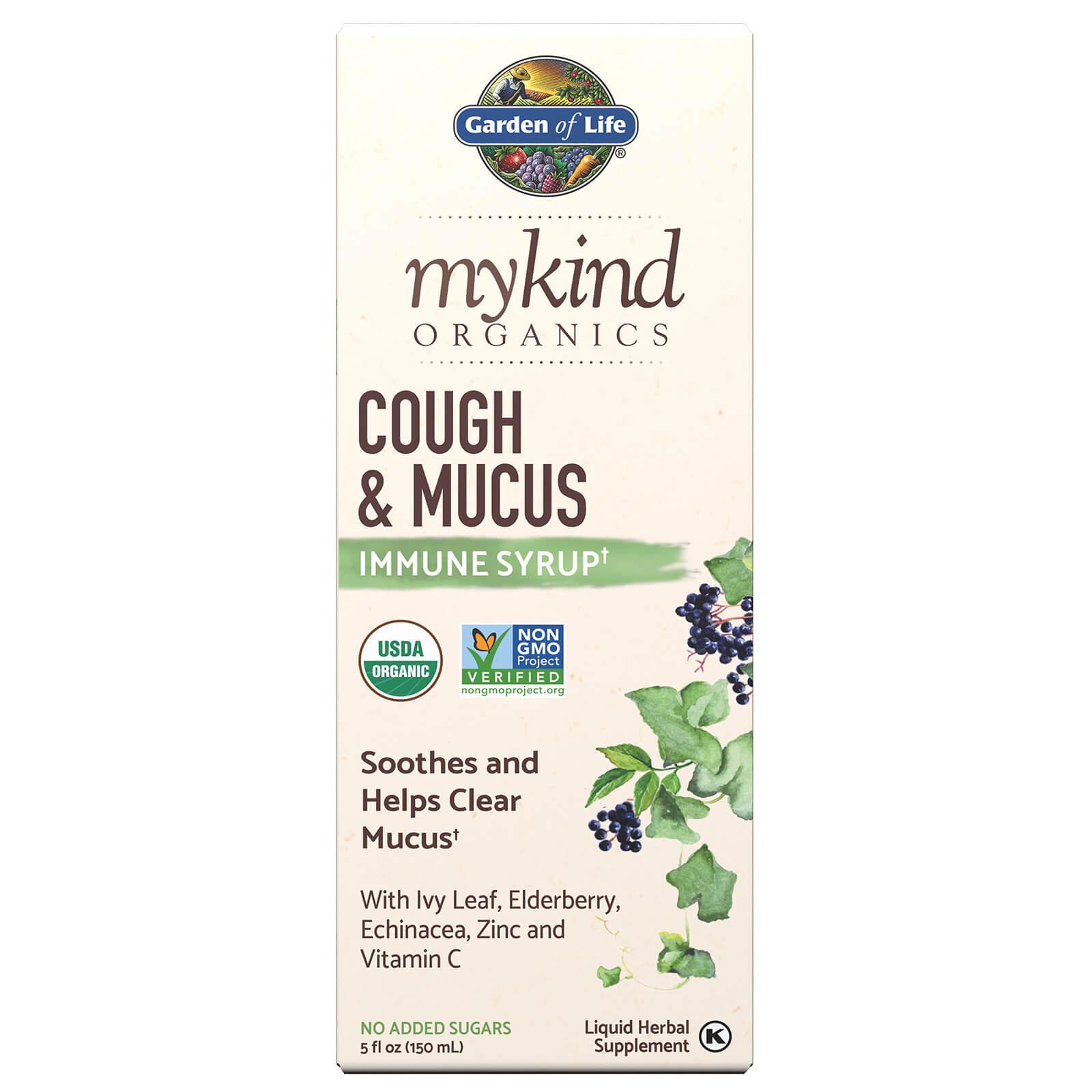 Mykind Organics Hoest & Slijm immuunsiroop 150 ml Vloeistof