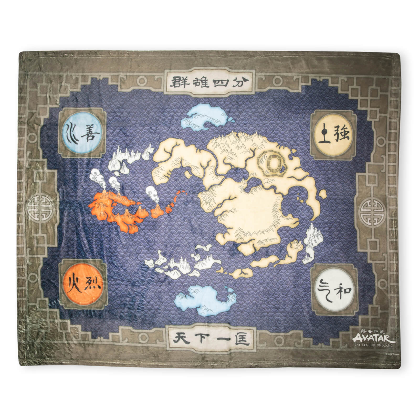 Avatar The 4 Nations Lived Together In Harmony Fleece Blanket