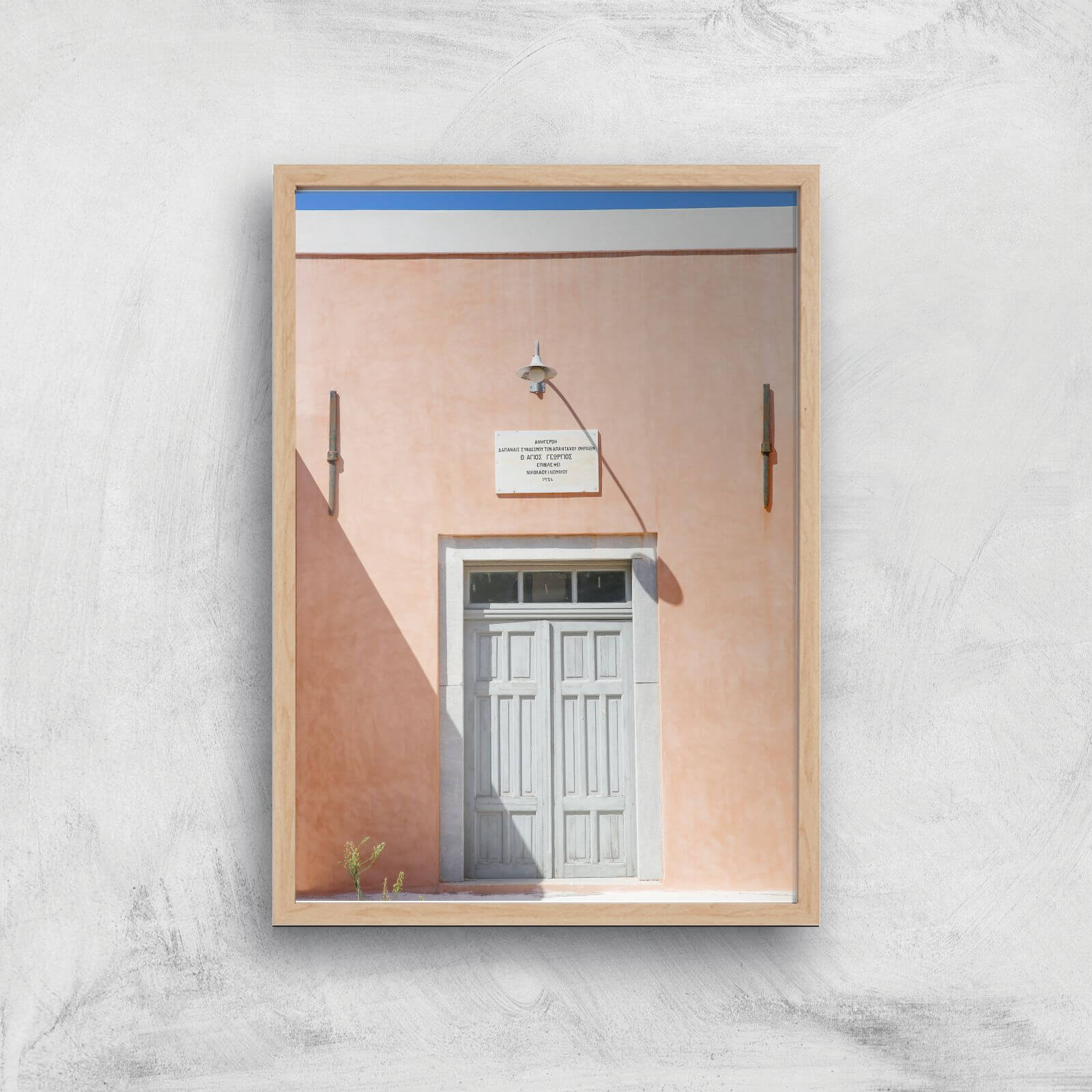 santorini secrets giclee art print - a4 - wooden frame