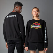 Sweat-shirt Jurassic Park Primal Kanji - Noir - Unisexe