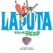 Sora Kara Futtekita Shoujo Castle In The Sky: Image Album LP