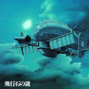 Hikouseki No Nazo Castle In The Sky: Soundtrack LP