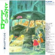 My Neighbor Totoro Soundtrack LP