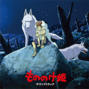 Studio Ghibli's Princess Mononoke Soundtrack 2xLP