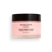 Revolution Skincare x Jake Jamie Strawberry Donut Face Mask 50ml