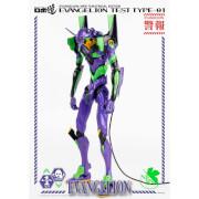 ThreeZero ROBO-DOU Evangelion Test Type-01 Action Figure