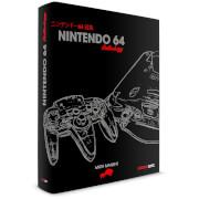 Nintendo 64 Anthology Book