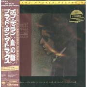 Bob Dylan - Blood On The Tracks LP Set Japanese Edition