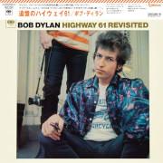 Bob Dylan - Highway 61 Revisited LP Japanese Edition
