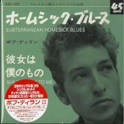"Bob Dylan - Subterranean Homesick Blues / She Belongs To Me 7"" Japanese Edition"
