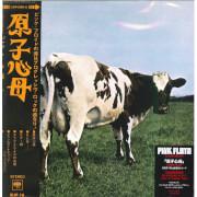 Pink Floyd - Atom Heart Mother LP Japanese Edition