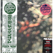 Pink Floyd - Obscured By Clouds LP Japanese Edition