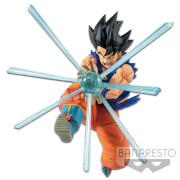 Banpresto Dragon Ball Z G×materia The Son Goku Figure