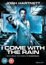 Trinity Films I Come With The Rain