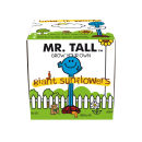 new-mr-tall-grow-your-own-giant-sunflowers