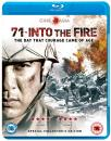 71-into-the-fire