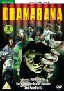 dramarama-volume-one-thames-television