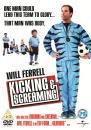 kicking-screaming