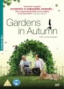 gardens-in-autumn