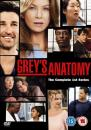 greys-anatomy-special-edition