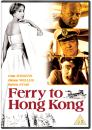 ferry-to-hong-kong