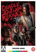 Deadly Outlaw Rekka