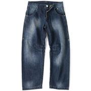 GASP Baggy Denim Jeans - Denim