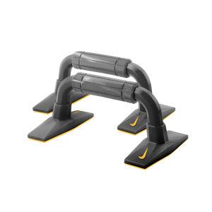 Nike Push - Up Grips 2.0 - Grey/Black/Bright Citrus