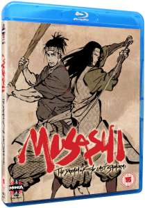 Musashi: Dream of Last Samurai