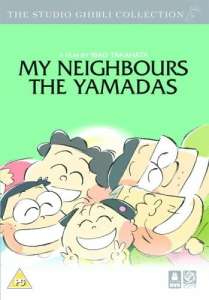 My Neighbours Yamadas
