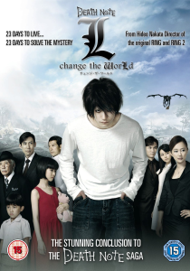 Death Note - L Change The World