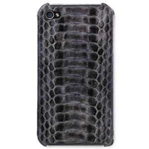 Stylesnob iPhone 4 Case - Dark Grey