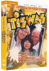 Tiswas: The Best Of