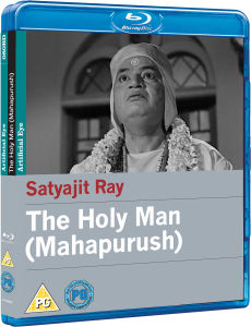 The Holy Man (Mahapurush)