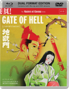Gate of Hell (Jigokumon) - Dual Format Editie (Blu-Ray en DVD)