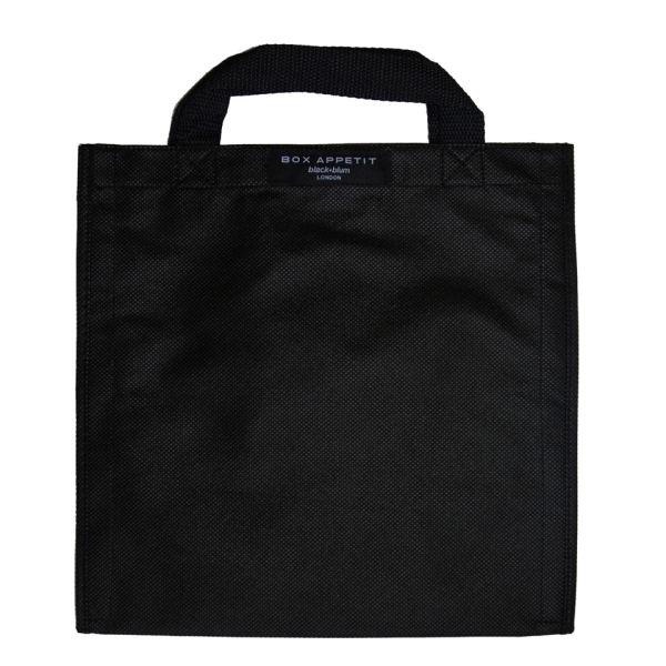 Black+Blum Lunch Box Bag - Black